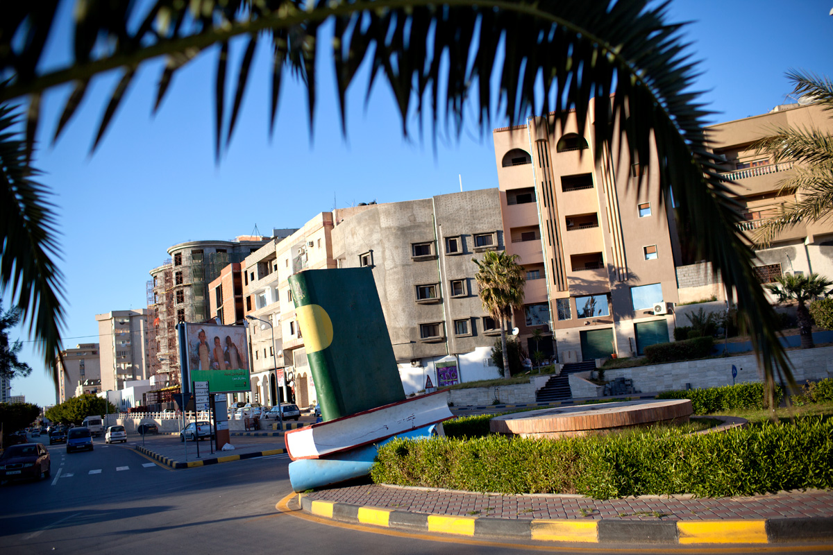 The Monument dedicated to the Green Book of Gaddafi is still standing, placed on top of the